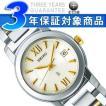 SEIKO LUKIA セイコー ルキア レディース腕時計 ベーシックスタイル ホワイトダイアル コンビ SSVK143 正規品【ネコポス不可】