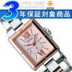 SEIKO LUKIA セイコー ルキア 綾瀬はるかイメージキャラクター エコテックソーラー レディース腕時計 パウダリーピンク SSVR020 正規品