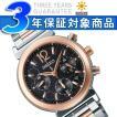 SEIKO LUKIA セイコー ルキア レディース ソーラー クロノグラフ腕時計 ブラック SSVS016【ネコポス不可】