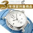 セイコー 腕時計 SEIKO セイコー 逆輸入 SUF025K2 自動巻き レディース セイコー SEIKO【ネコポス不可】