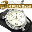 セイコー 腕時計 SEIKO セイコー 逆輸入 SUF029K2 自動巻き レディース セイコー SEIKO【ネコポス不可】