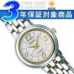 SEIKO セイコー DOLCE&EXCELINE ドルチェ&エクセリーヌ レディース腕時計 ソーラー パールホワイト ゴールド SWCQ037【ネコポス不可】