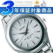 SEIKO セイコー ドルチェ&エクセリーヌ アナログ レディース腕時計 30周年記念 ソーラー電波ペアモデル ホワイト SWDT031 正規品【ネコポス不可】