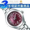 SEIKO TISSE セイコー ティセ ソーラー レディース腕時計 ワインレッド×シルバー SWFA067 正規品【ネコポス不可】