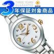 SEIKO TISSE セイコー ティセ ソーラー レディース腕時計 ホワイト×ゴールド×シルバー SWFA069 正規品【ネコポス不可】