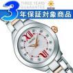 SEIKO TISSE セイコー ティセ ソーラー レディース腕時計 ホワイト×シルバー×ピンクゴールド SWFA071 正規品【ネコポス不可】