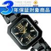 SEIKO TISSE セイコー ティセ 腕時計 レディース ソーラー ブラック SWFA081 正規品【ネコポス不可】