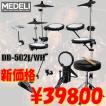 (初心者 入門) 電子ドラム DD502J/WH