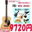 アコースティックギター 初心者 セット yahoo!!ショップ限定セットSX/SD2