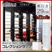 フィギュアケース コレクション ケース 深型 ハイタイプ (本体+上置き)セット ガラス ラック 棚 ボックス ボード ショーケース ランキング セール 人気 #412