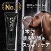 シャンプー メンズ 洗顔 ケアをコレ1本で ダビディア トータルウォッシュ ボタニカル アミノ酸 ノンシリコン スカルプ シャンプー 200g