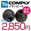 カナル型イヤホン用イヤーピース COMPLY (コンプライ) イヤホンチップ Tsシリーズ 5ペア 並行輸入品