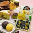 お歳暮ギフト/四種の和菓子と栗甘納糖セット/冬ギフト/甘納豆の雪華堂/老舗 和菓子