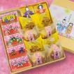 ひな祭りお祝いセット/甘納豆とお菓子のネット通販限定詰合/甘納豆の雪華堂
