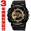 『国内正規品』 GA-110GB-1AJF カシオ CASIO 腕時計 G-SHOCK G-ショック Black × Gold Series(ブラック×ゴールドシリーズ)