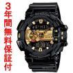 『国内正規品』カシオ CASIO Bluetooth 腕時計 G-SHOCK G-ショック G'MIX(ジーミックス) GBA-400-1A9JF