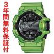 『国内正規品』カシオ CASIO Bluetooth 腕時計 G-SHOCK G-ショック G'MIX(ジーミックス) GBA-400-3BJF