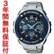 『国内正規品』カシオ CASIO ソーラー電波腕時計 G-SHOCK G-ショック G-STEEL(Gスチール) GST-W100D-1A2JF