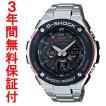 『国内正規品』カシオ CASIO ソーラー電波腕時計 G-SHOCK G-ショック G-STEEL(Gスチール) GST-W100D-1A4JF