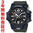 『国内正規品』カシオ CASIO ソーラー電波腕時計 G-SHOCK G-ショック MUDMASTER マッドマスター GWG-1000-1A3JF