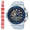 『国内正規品』カシオ CASIO ソーラー電波腕時計 G-SHOCK G-ショック GULFMASTER ガルフマスター GWN-1000E-8AJF