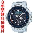 『国内正規品』 GWN-Q1000-7AJF カシオ CASIO ソーラー電波腕時計 G-SHOCK G-ショック GULFMASTER ガルフマスター