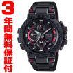 『国内正規品』 MTG-B1000XBD-1AJF カシオ CASIO ソーラー電波腕時計 G-SHOCK G-ショック スマートフォンリンク
