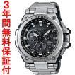 『国内正規品』 MTG-G1000D-1AJF カシオ CASIO GPSハイブリッドソーラー電波腕時計 G-SHOCK G-ショック
