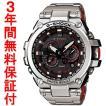 『国内正規品』 MTG-S1000D-1A4JF カシオ CASIO ソーラー電波腕時計 G-SHOCK G-ショック