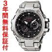 『国内正規品』 MTG-S1000D-1AJF カシオ CASIO ソーラー電波腕時計 G-SHOCK G-ショック