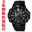 『国内正規品』カシオ CASIO ソーラー電波腕時計 PRO TREK プロトレック PRW-6000Y-1AJF