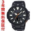 『国内正規品』PRX-8000YT-1JF カシオ CASIO ソーラー電波腕時計 PRO TREK プロトレック PRESTIGE LINE Manaslu マナスル
