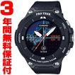 『国内正規品』 WSD-F20-BK カシオ CASIO スマートウオッチ GPS 腕時計 PRO TREK プロトレック ブラック