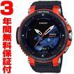 『国内正規品』 WSD-F30-RG カシオ CASIO スマートウオッチ GPS 腕時計 PRO TREK プロトレック オレンジ