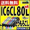 IC6CL80L プリンターインク エプソ...