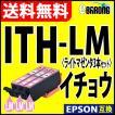 ITH-LM ライトマゼンタ プリンターインク 3本セット エプソン EPSON インク イチョウ 互換インクカートリッジ ITH-LM 薄赤