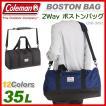 コールマン ボストンバッグ 35L CBD3091 C-デイリーボストンII 通学 修学旅行 林間学校 メンズ レディース