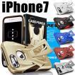 iPhone8 iPhone7 ケース CASE FORCE Velocity Series 液晶保護フィルム付きハイブリッドスタンドケース カバー