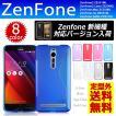 Zenfone ケース Go Max Selfie 2 Laser ソフトケース TPU シリコンケース カバー