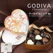 ゴディバ チョコレート GODIVA クールイコニック 6粒 #FG72853(※冷蔵便必須期間中|クール便/別途324円注文後に追加)