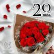 プリザーブドフラワー 20輪(20本) 幸福の花束 ギフト ローズブーケ フラワーアレンジメント 花束 ブーケ 花束【ALICE FLOWER_アリスフラワー】