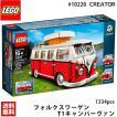 LEGO レゴ クリエイター エキスパート フォルクスワーゲン T1 キャンパーヴァン #10220 1334ピース
