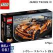LEGO レゴ テクニック シボレー コルベット ZR1 # 42093 LEGO TECHNIC Chevrolet Corvette ZR1 579ピース