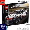 LEGO レゴ テクニック ポルシェ 911 RSR # 42096 LEGO TECHNIC Porsche 911 RSR 1580ピース