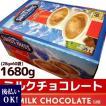 SwissMiss スイスミス ホットココアミックス インスタントココア 1.68kg ミルクチョコレート フレーバー 28g×60袋