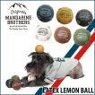 犬 おもちゃ ボール マンダリンブラザーズ Mandarine Brothers ラテックス LATEX LEMON BALL 小型犬 2017 新作