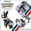 犬 服 夏 アロハシャツ ハイビスカス 半袖 2017 新作 ドッグウェア マンダリンブラザーズ MANDARINE BROTHERS