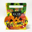 ハロウィン お菓子 ハロウィンパンプキンキャリーバッグ 詰め合わせ Halloween お菓子をかわいいかぼちゃの柄のついたキャビ―ボックスにたっぷり詰め合わせ