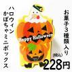 ハロウィン お菓子 詰め合わせ ハロウィンかぼちゃミニBOX Halloweenお菓子をかわいい箱に詰め合わせお手軽価格で大人気