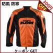 KTM メンズ バイク ジャケット ライダースジャケット   バイク ウェア 春 秋 冬 3シーズン 防風 防寒 プロテクター装備